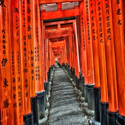 07 Hari Japan Impression
